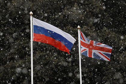 Общество: В Британии оценили возможность «позитивных» отношений с Россией