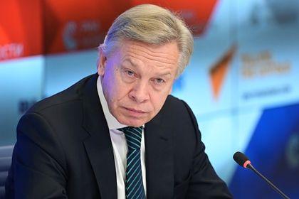 Общество: Пушков резко ответил на слова главы МИД Великобритании о России