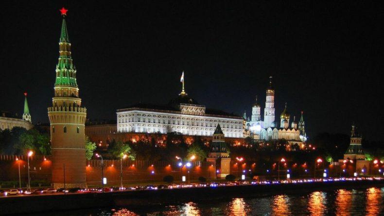 Общество: Глава МИД G7 уделили большое внимание России на переговорах в Лондоне