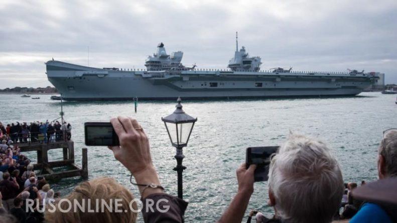 Общество: Трюк русских вывел из себя морскую группировку Британии