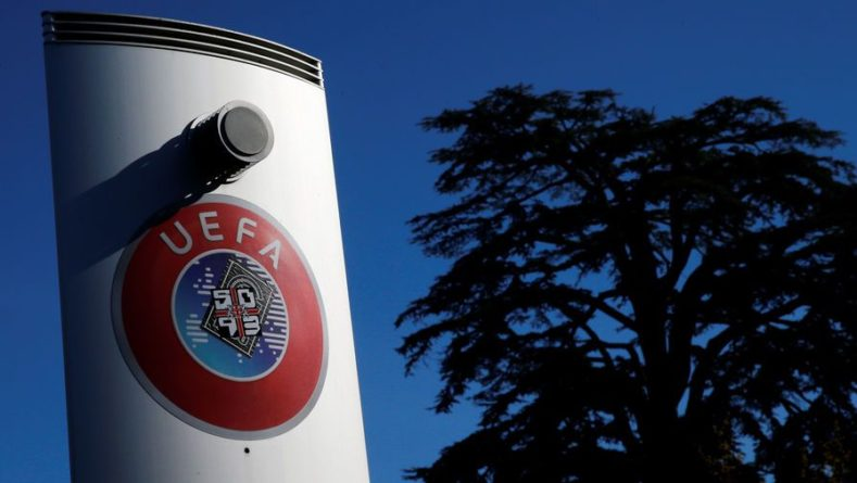 Общество: УЕФА рассматривает вариант переноса финала Лиги чемпионов в Великобританию