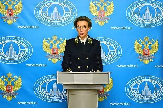 Общество: Захарова ответила на угрозы Британии в адрес «Северного потока – 2»