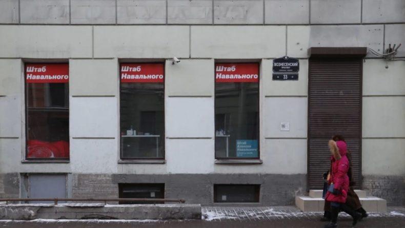 Общество: Вашингтон и Лондон осудили запрет структур Навального