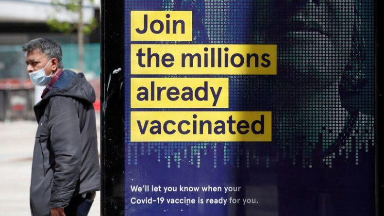 Общество: Джонсон пообещал в 2022 году передать 100 млн доз вакцин от COVID-19 нуждающимся странам