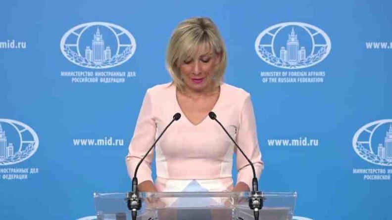 Общество: Захарова: телефонный разговор глав МИД России и Британии запланирован на следующую неделю