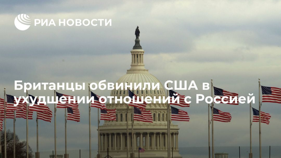 Британцы поддержали Путина, заявившего о низшей точке в отношениях с США