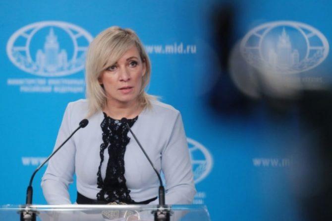 Общество: Захарова заявила, что послу Великобритании будет сделан жесткий демарш