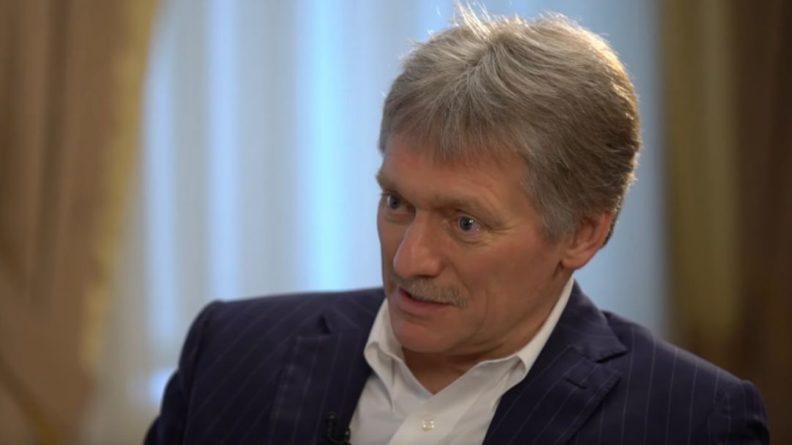 Общество: Песков назвал недопустимыми действия эсминца Великобритании в Крыму