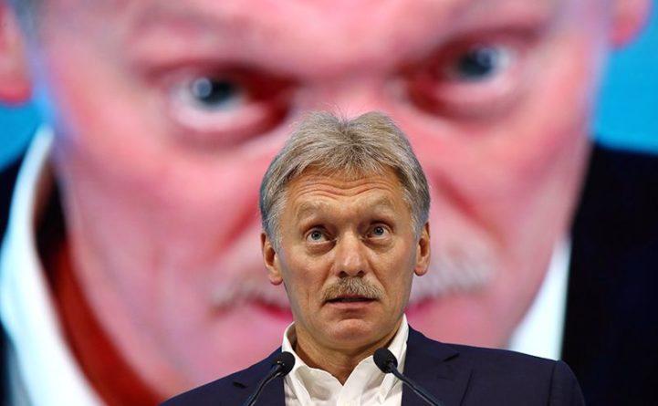 Общество: В Кремле оценили провокацию Великобритании в Чёрном море