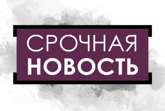 Общество: МИД Великобритании отрицает версию России о стрельбе по эсминцу Defender