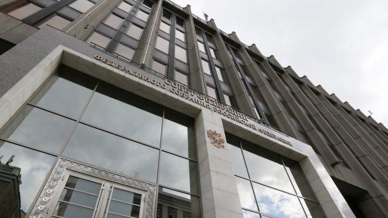 Общество: В Совфеде ответили на заявление главы МИД Британии по инциденту в Чёрном море
