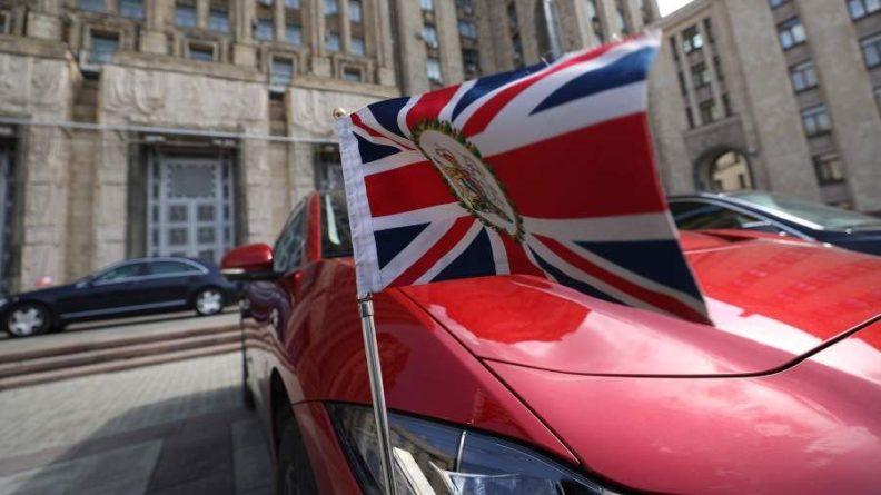 Общество: Посол Великобритании в Москве прибыла в МИД России