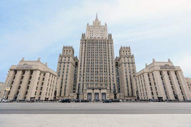Общество: Посол Великобритании покинула МИД России