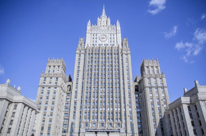 Общество: МИД России выразил послу Великобритании протест из-за инцидента с эсминцем