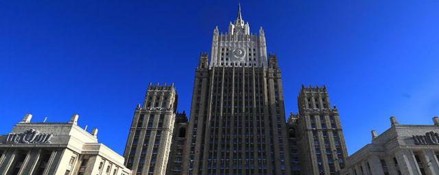 Общество: В МИД России заявили протест послу Британии в связи с инцидентом в Черном море