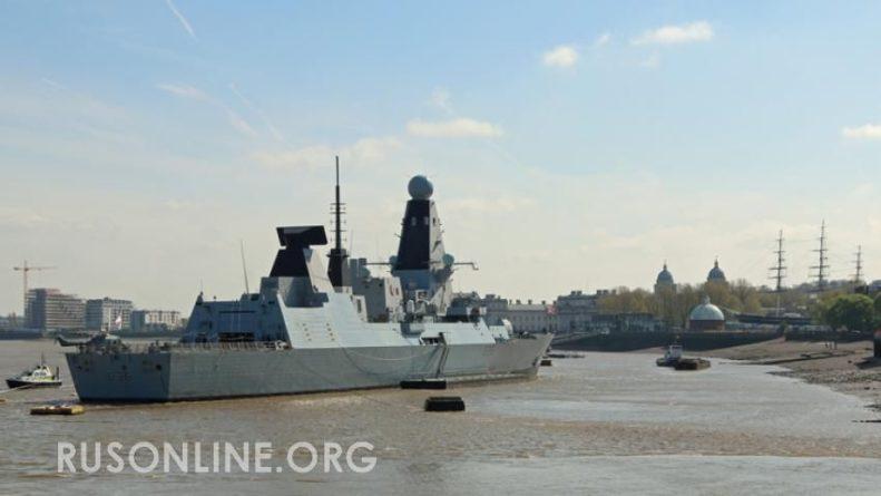 Общество: Британцы и американцы неожиданно комментируют инцидент с британским эсминцем
