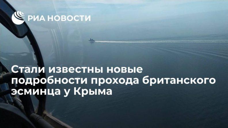Общество: Telegraph: Борис Джонсон принял решение о проходе эсминца Defender вблизи Крыма