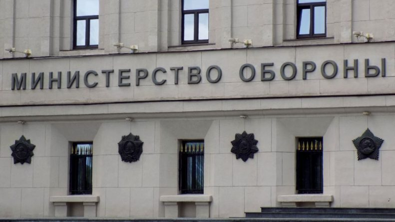 Общество: «Эпическое фиаско провокации»: минобороны РФ призывает Вашингтон и Лондон «не испытывать судьбу» в Черном море