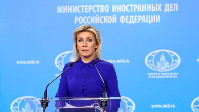 Общество: Захарова объяснила, почему власти Британии «врали» об инциденте с эсминцем