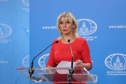Общество: Захарова раскрыла смысл «вранья» Британии по инциденту с эсминцем