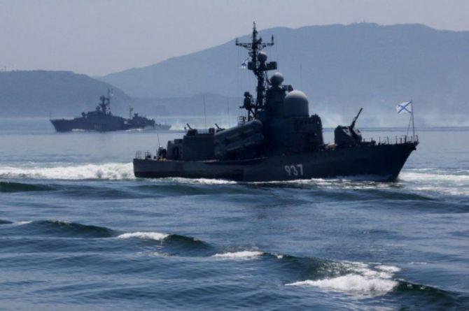 Общество: Корабли ВМФ РФ проведут учения вблизи авианосца Великобритании