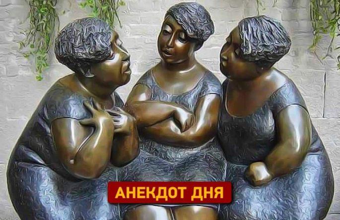 Общество: Анекдот дня: еврей возвращается из Лондона в Одессу