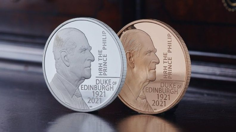 Общество: Памятную монету с принцем Филиппом выпустили в Великобритании