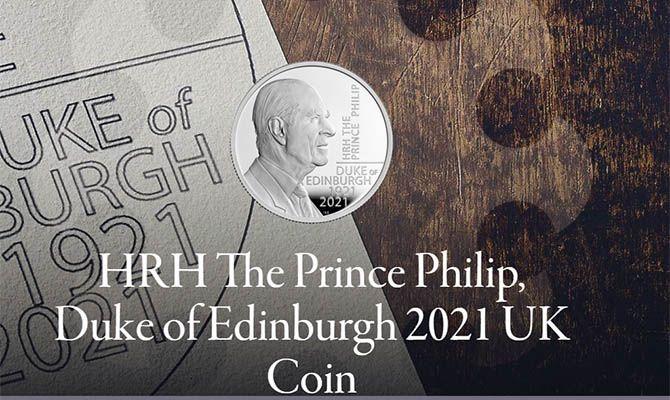 Общество: В Великобритании выпустили монету в память о принце Филиппе