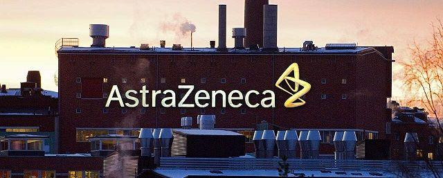 Общество: После вакцинации AstraZeneca британец потерял половину черепа и умер