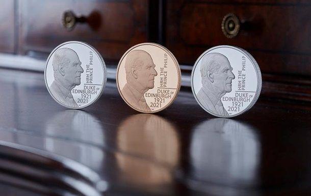 Общество: Британия выпустила памятную монету в честь принца Филиппа