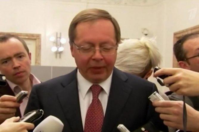 Общество: Посол РФ заявил о достижении отношений с Британией нулевого дна