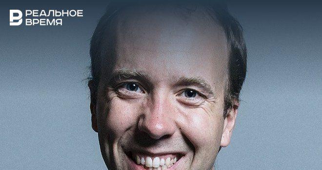 Общество: Глава Минздрава Великобритании подает в отставку после скандала вокруг него