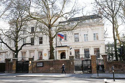 Общество: Российский посол заявил о «нулевом дне» в отношениях с Британией