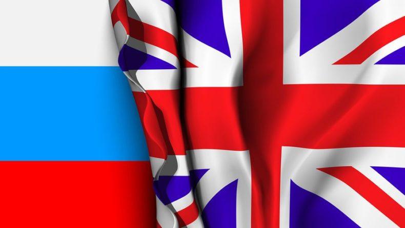 Общество: Посол России назвал «нулевым дном» отношения Лондона и Москвы