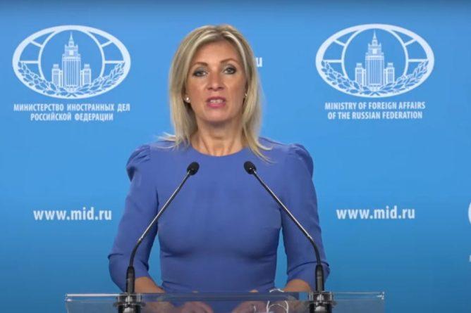Общество: «Агенты 007 уже не те»: Захарова прокомментировала утечку секретных документов Британии