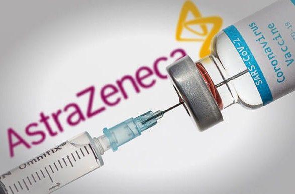 """Общество: В Великобритании исследуют эффективность вакцины AstraZeneca против """"бета"""" -штаму"""