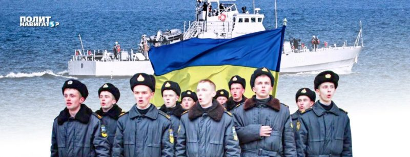 Общество: Британцы готовят ВМСУ к войне с Россией
