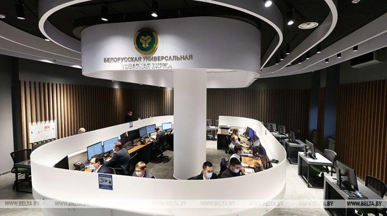 Общество: Белорусские пиломатериалы на $2,5 млн продали в Великобританию на биржевых торгах