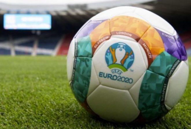 Общество: Евро-2020: Болельщики из Украины не смогут попасть на матч против Англии в 1/4 финала