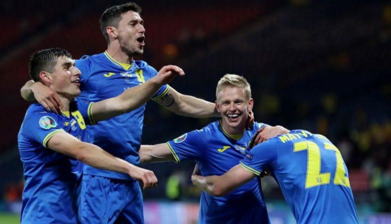 Общество: Украина - Англия: прогноз букмекеров на матч Евро-2020