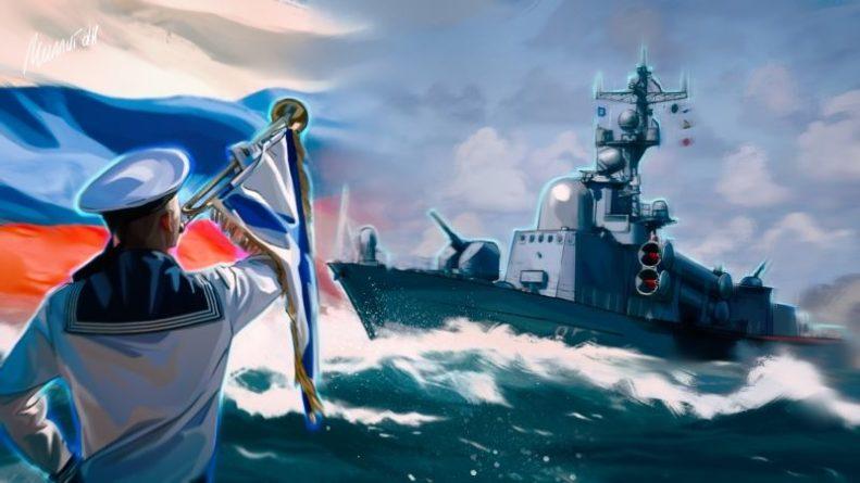 Общество: Folha de S. Paulo: Россия дала четкий сигнал Британии в Средиземном море