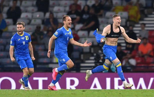 Общество: Украина имеет наименьшие шансы выиграть Евро, Англия - фаворит