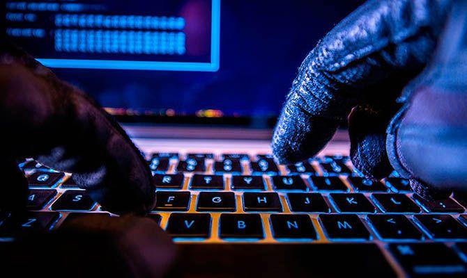 Общество: Спецслужбы США и Великобритании обвинили российское ГРУ в сотнях кибератак