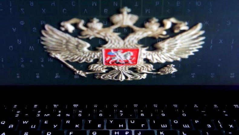 Общество: США и Великобритания обвинили ГРУ в двухлетней кибервойне