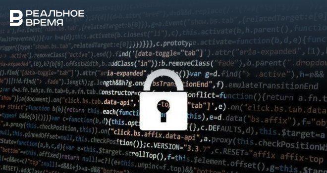 Общество: США и Британия заявили, что ГРУ проводило сотни кибератак по всему миру
