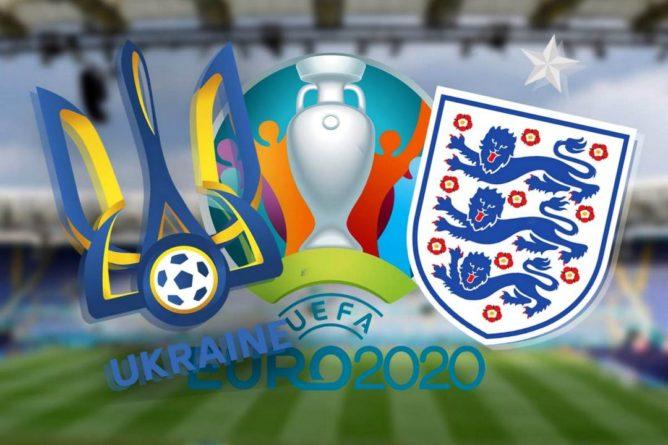 Общество: УЕФА и власти Италии аннулировали часть билетов на матч Украина — Англия