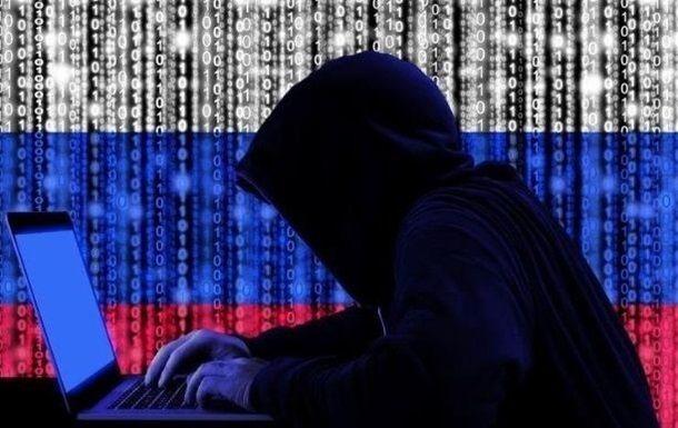 Общество: В США и Британии заявили, что за российскими хакерами стоит ГРУ