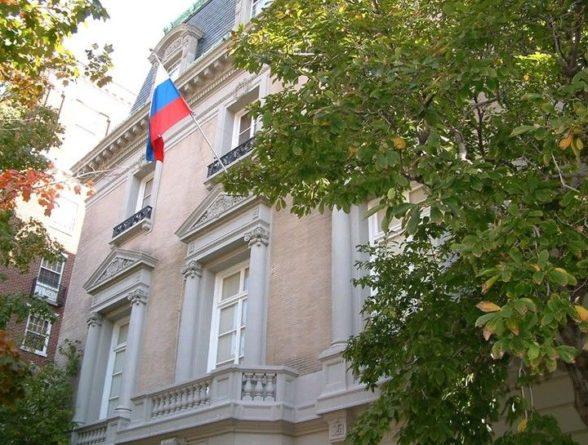 Общество: Посольство РФ отвергло обвинения США и Великобритании в кибератаках