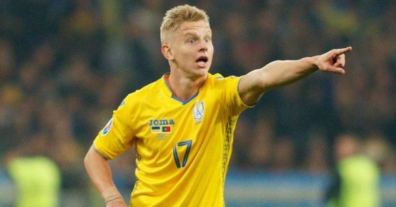 Общество: Украина - Англия: онлайн трансляция матча Евро-2020