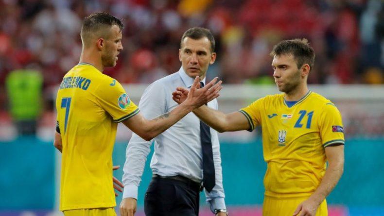 Общество: Украина — Англия: букмекеры дали прогноз на 1/4 финала Евро-2020
